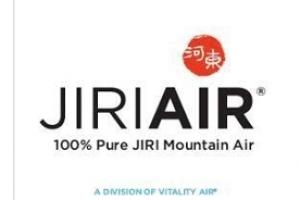 '공기를 사는 세상이 왔다'…지리산 '청정 공기캔' 출시