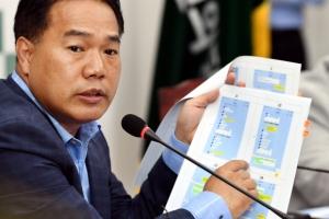 [서울포토] 이유미의 단독 행동임을 주장하는 이용주 국민의당 의원