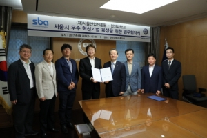 SBA-한양대 '하이서울 MOOC'공동개발 업무협약 체결