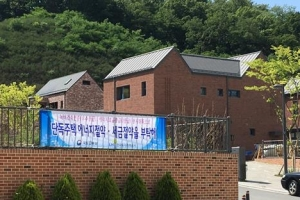 [에너지·기업 경영] 한국토지주택공사, 에너지 절감형 주택 공급
