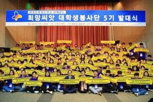 [에너지·기업 경영] 한국수출입은행, 다문화·탈북가정 교육 지원