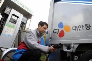 [에너지·기업 경영] CJ대한통운, 전기 택배차·에너지숲·옥상 태양광 선도