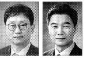 삼정KPMG 대규모 승진…부대표에 하병제·신경철씨