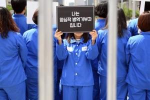 양심적 병역 거부자 감옥行… 이번엔 바뀔까