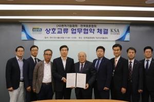 표준協-벤처기업協 중소기업 지원 협약