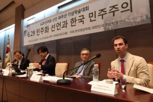 """""""6·29 선언, 민중 운동·기득권 유지 합작품"""""""