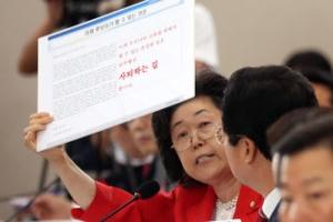 """이은재 국회의원, 오늘은 김상곤에 """"사퇴하세요"""""""