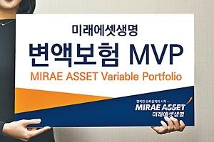 'MVP' 순자산 6100억 돌파