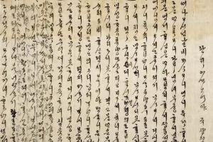 추사 김정희 가문 4대의 글씨 조형 예술 관점에서 조명한다