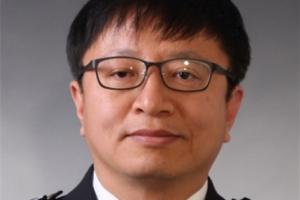 제35회 교정대상 박종덕 교위 수상