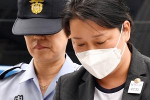 '제보 조작' 이유미 구속…檢, 국민의당 지도부 향하나