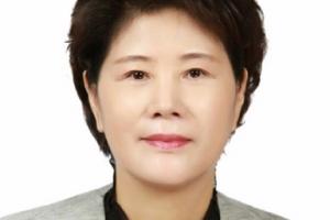 '제35회 교정대상' 자애상, 권혁자 천안교도소 교정위원