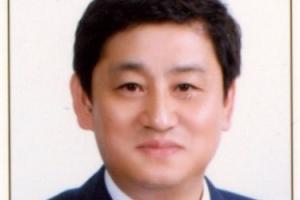 '제35회 교정대상' 봉사상, 전제원 강릉교도소 교정위원