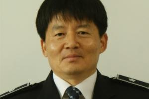 '제35회 교정대상' 성실상, 김덕수 진주교도소 교위