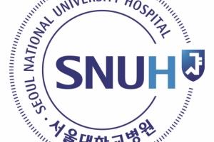'제35회 교정대상' 특별상, 서울대학교병원