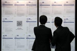 현대·기아차 협력사 채용박람회 '이번엔 대구'