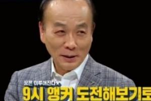 """'썰전'에 작별 고한 전원책…""""9시 앵커, 오랜 꿈이었다"""""""