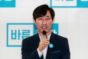 하태경, 홍준표 겨냥해 '막말 정치인 정계 추방 결의안' 제안