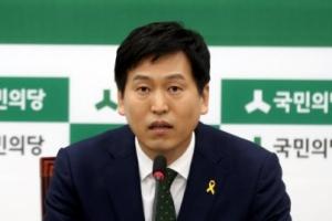 """국민의당 """"한미 정상회담은 속 빈 강정…실리 취한 게 없다"""""""