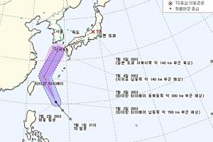 제3호 태풍 '난마돌' 북상…4일 새벽부터 제주에 영향 '긴장'