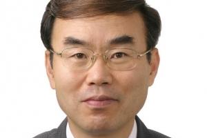 [시론] 경제정책 변화, 새 경제질서 출발 되길/조복현 한밭대 경제학과 교수