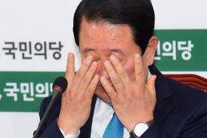 '제보조작' 국민의당 진상조사단, 이유미 '단독범행' 잠정 결론