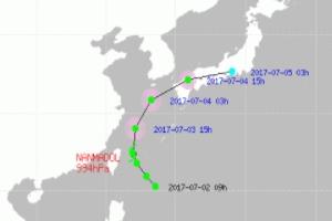 [오늘날씨] 전국이 흐리고 비…제주, 태풍 '난마돌' 영향권