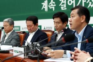 """국민의당 """"이유미 단독 범행"""" 진상조사 결과 오늘 오전 11시 발표"""