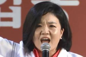 """류여해, 박근혜 재판 생중계에 """"한 사람의 인권도 소중"""""""