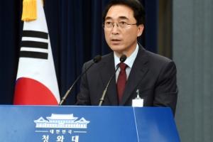 [서울포토] 박수현 대변인, 새정부 내각 마무리 인선 브리핑