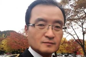[기고] 새로운 '서울동부구치소 시대'를 열며/이수호 서울동부구치소 고충처리팀장