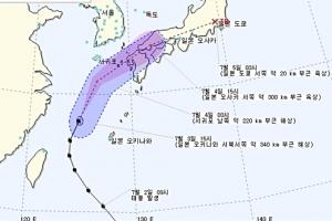 태풍 '난마돌' 예상 경로…4일 제주에서 일본 열도로