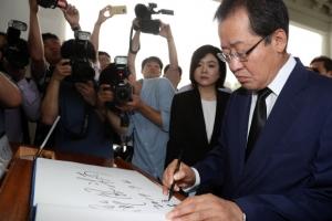 한국당 대표에 홍준표, 현충원 참배…방명록에 '즐풍목우'(櫛風沐雨) 무슨 뜻?