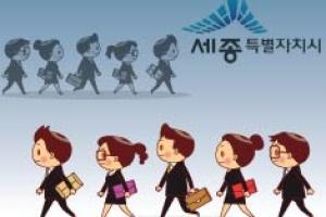 [씨줄날줄] '길 과장'과 행정수도/서동철 논설위원