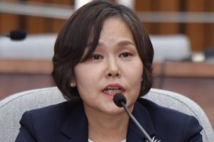 """""""사법행정권 남용 사례 있어 죄송"""""""