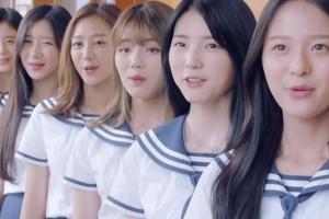 표절 의혹 휩싸인 '아이돌학교' 교가 영상, 비교해보니