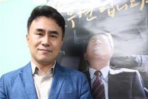 """""""정치색 거둬낸 '인간 노무현' 통했죠"""""""
