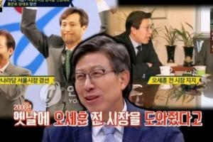 """썰전 첫 출연한 박형준 """"홍준표 대표가 나를 미워한다"""""""