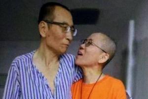 남편 류샤오보마저 잃은 류샤…가택연금 상태에서 '우울증 악화'