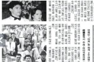 [그때의 사회면] 사보이호텔 기습 사건/손성진 논설주간