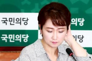 """이언주 """"학교 급식 노동자에 부적절한 표현 죄송하게 생각"""""""