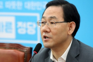 """주호영 """"송영무·조대엽, 장관 아니라 공무원 자격도 없어"""""""
