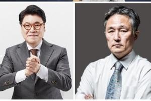 표창원·장제원, 라디오서 만난다…'정봉주의 정치쇼' 공동진행
