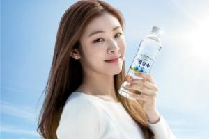 김연아, 평창올림픽 공식 생수 강원평창수 모델