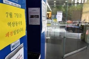 [단독] 서울 22.7개 vs 충청 9.2개… 지방의 '은행 사막화'