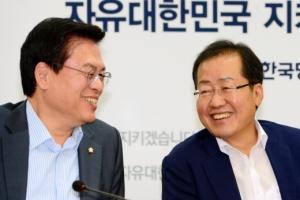 """홍준표 """"대구일보 여론조사, 한국당이 1위, 그동안은 민심조작"""""""