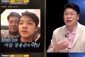 """장제원 """"'쇼미더머니 6' 탈락한 아들 짠해…래퍼의 길 응원할 것"""""""