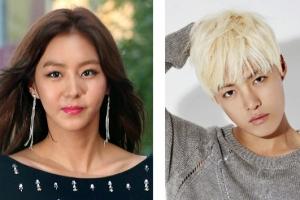 """[단독] 유이·강남, 양측 열애 인정…""""시작하는 단계입니다"""""""
