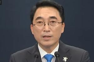 [전문] 박수현 청와대 대변인, 전임 정부 민정수석실 문건 발견 브리핑
