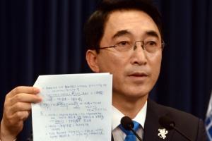 박근혜 정부 민정비서관실 자료, 왜 초기에 발견 안 됐나